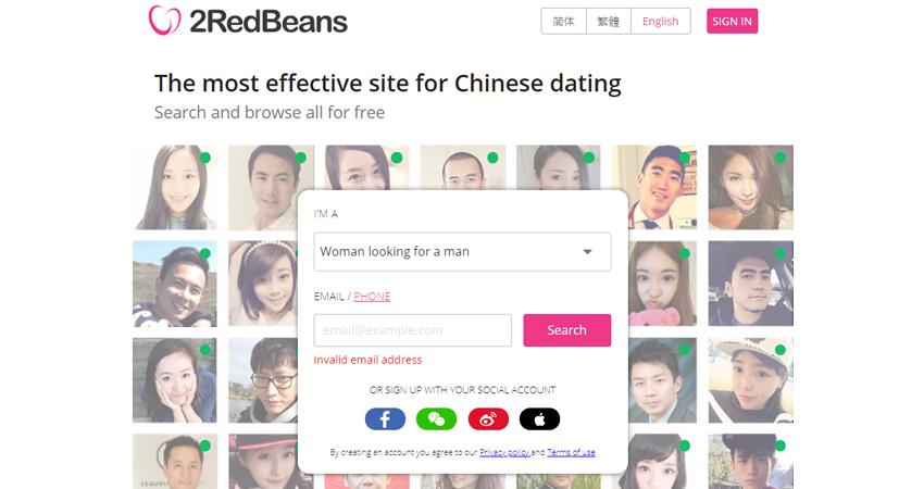 2redbeans review