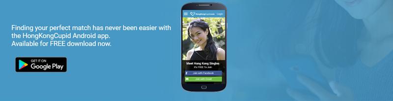 Hongkongcupid app