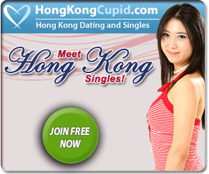 HongKongCupid English