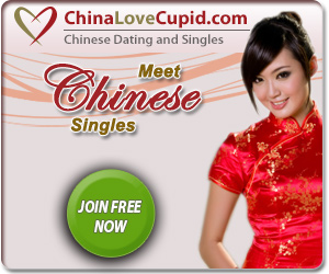 ChinaloveCupid English