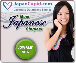 JapanCupid English